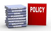 金融モニタリング基本方針の画期的な意義