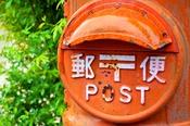 日本郵政の親子上場を認めていいのか
