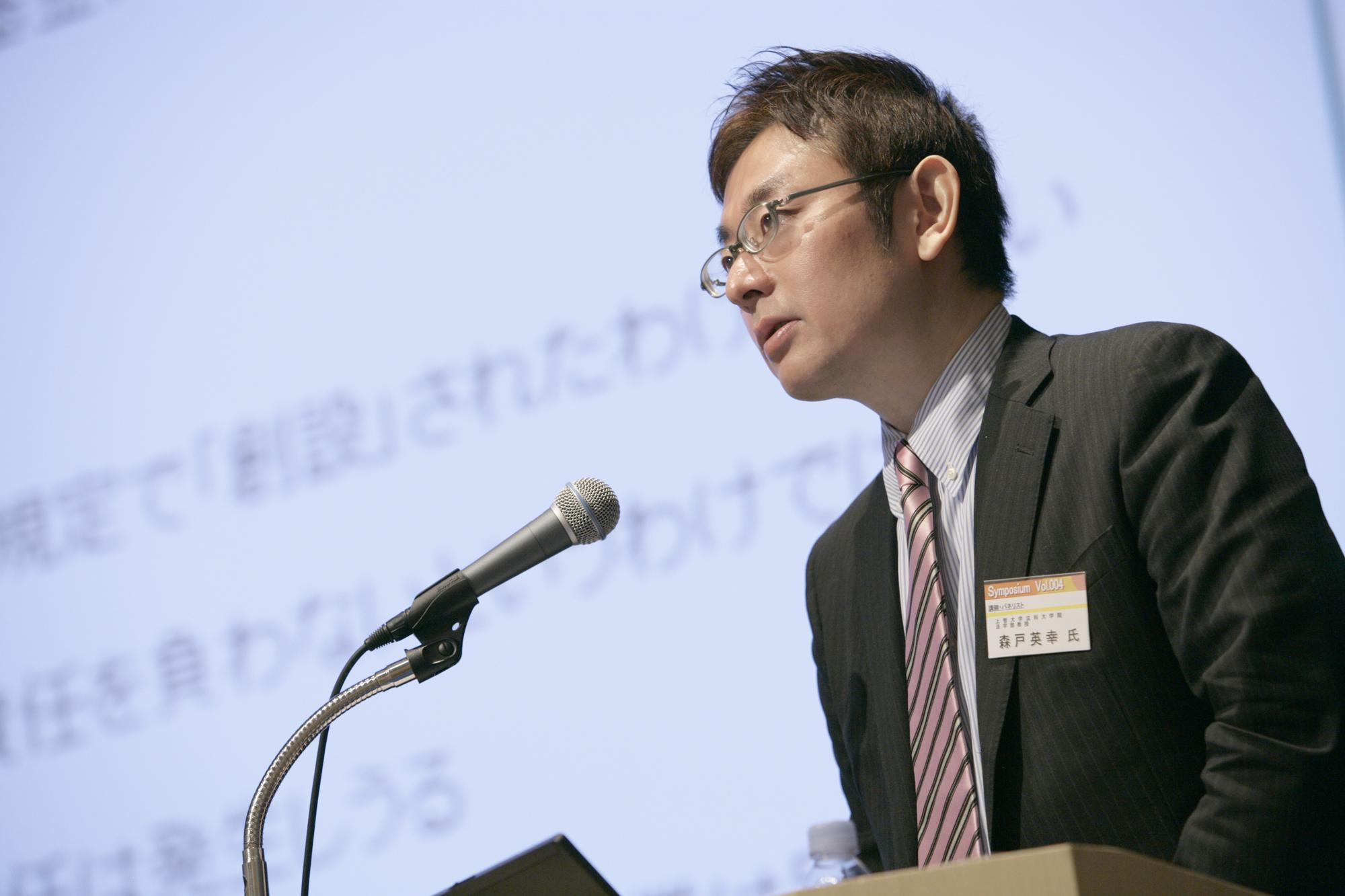 symposium vol.4 2009 Spring 企業経営と企業年金の資産運用 〜危機の ...